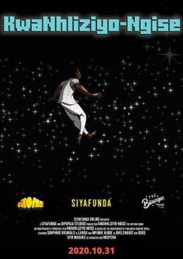 KwaNhlixiyo-Ngise Launch Poster